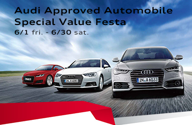 Audi Approved Automobile Special Value Festa