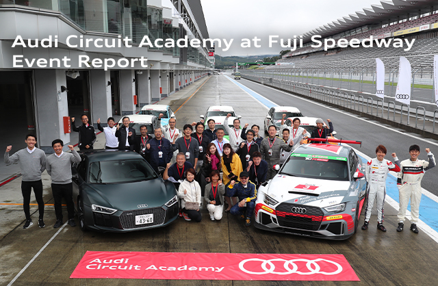 Audi Circuit Academy at Fuji Speedway Event Report